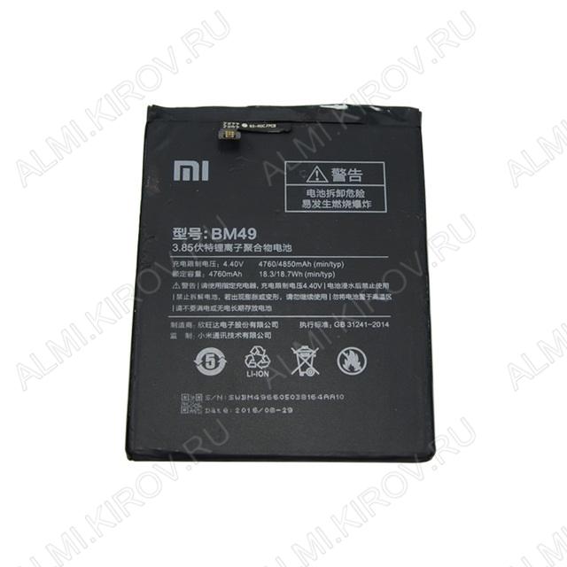 АКБ для Xiaomi Mi Max Orig BM49