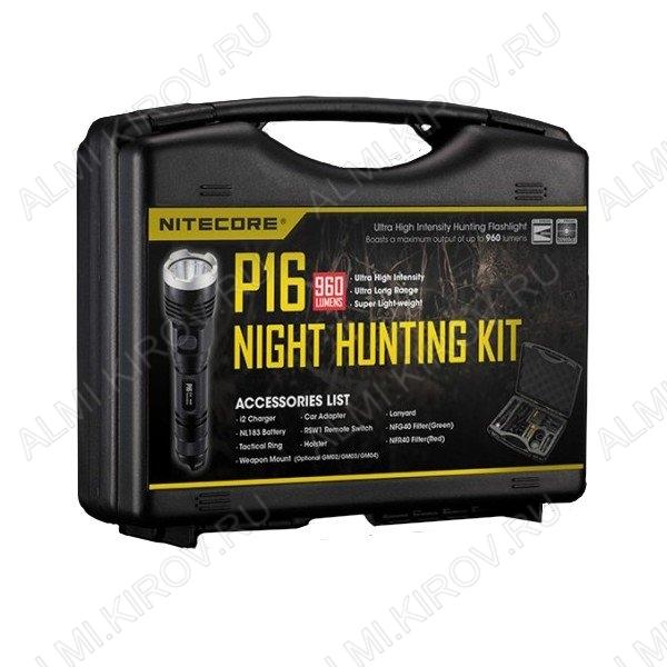 Комплект P16 Hunting Kit Cree XM-L U2 для охоты (гарантия на аксессуары 3 месяца) Фонарь, зарядное устройство, аккумулятор, выносная тактическая кнопка, тактическое кольцо, темляк, чехол, автомобильный адаптер, красный фильтр, крепл