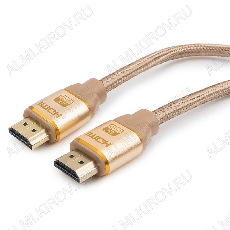 Шнур (CC-G-HDMI03-3M) HDMI шт/HDMI шт 3.0м (ver 1.4) 3D, UHD 4K/30Hz, 10.2Gbit/s серия Gold, нейлоновая оплетка, коробка