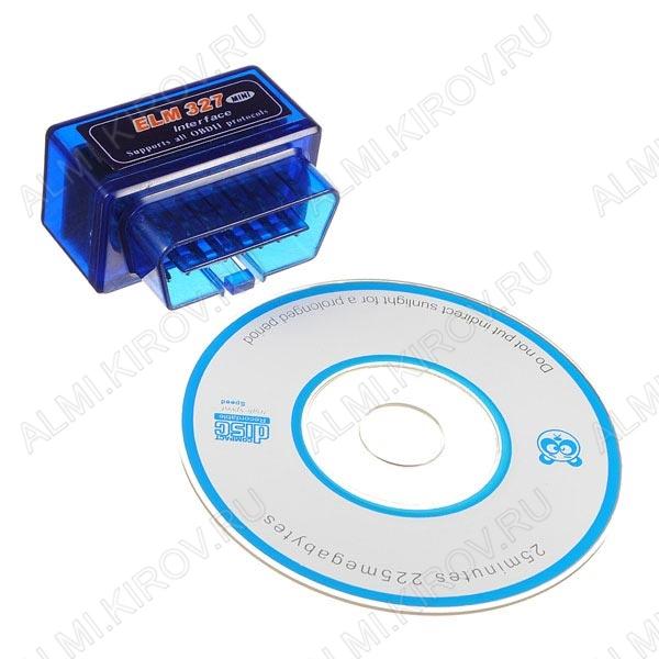 Радиоконструктор K-line адаптер Bluetooth TS-CAA37 (С-30 mini) (универсальный автосканер OBDII v1.5) Для диагностики автомобилей при помощи ПК или смартфона.поддерживает ISO 11898 (CAN);ISO 15765 (CAN); ISO 14230 (KWP2000);SAE J1939 ;ISO 9141