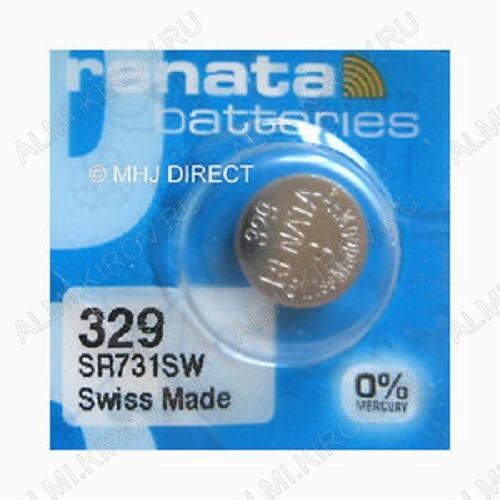 Элемент питания G/SR731SW/329 1.5V;серебряно-цинковые;1/10/100                                                                                    (цена за 1 эл. питания)