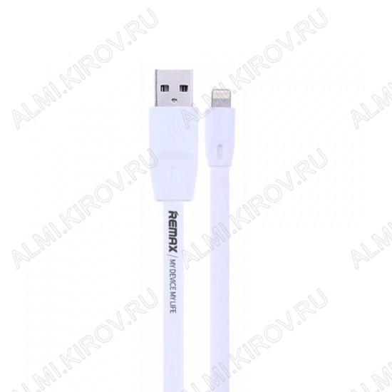 Датакабель Lightning, 2.0м, белый, RC-001i