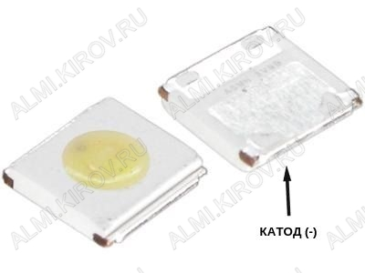 Светодиод SMD 3535; 3.15-3.4V; 350mA; 18000K 1W (холодный белый) 3V; 2pin; широкий: катод(-); для модулей подсветки LED TV