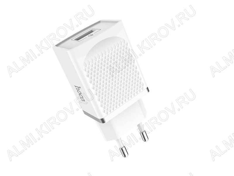 Сетевое зарядное устройство с выходом USB, 2.4А, белое, QC3.0, C42A Vast power;
