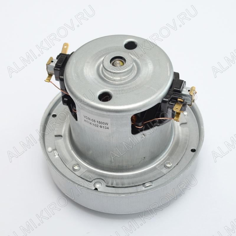 Двигатель пылесоса 2200 Вт Samsung H117D135 D=135, H=117, h=51, VCM-2200-S, с юбкой, контакты раздельно