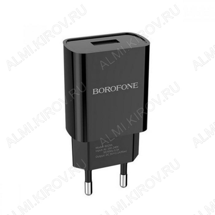 Сетевое зарядное устройство с выходом USB, 2.1А, чёрное, BA20A;