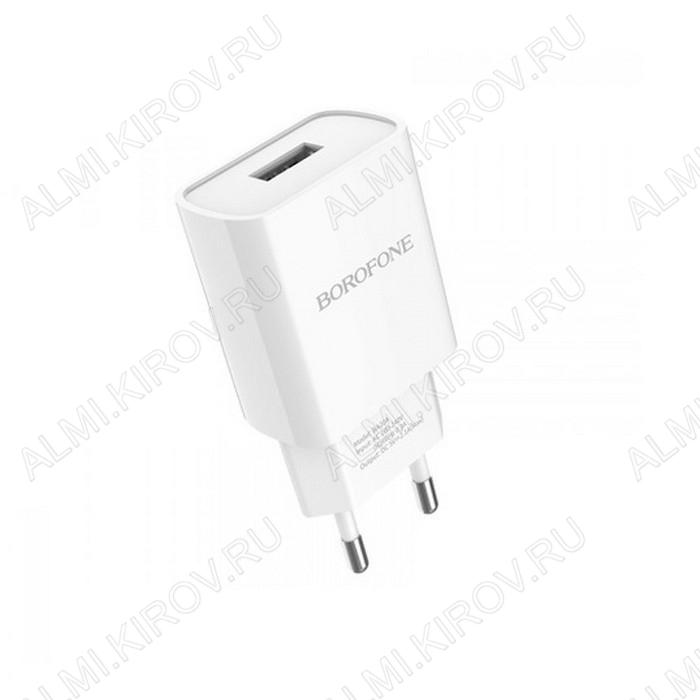 Сетевое зарядное устройство с выходом USB, 2.1А, белое, BA20A;