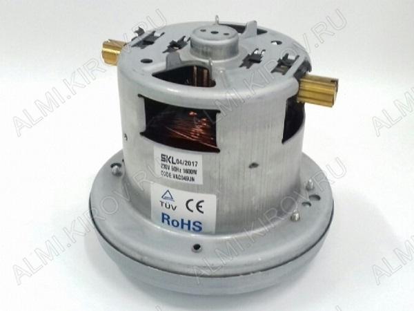 Двигатель пылесоса 1600 Вт H=117mm, с кольцом,  VAC049UN