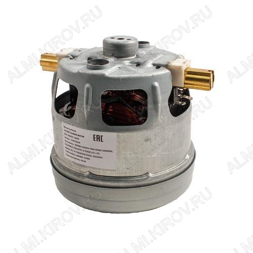 Двигатель пылесоса 1600 Вт  Bosch VCM-B18, H=113, D=105mm 11ME134