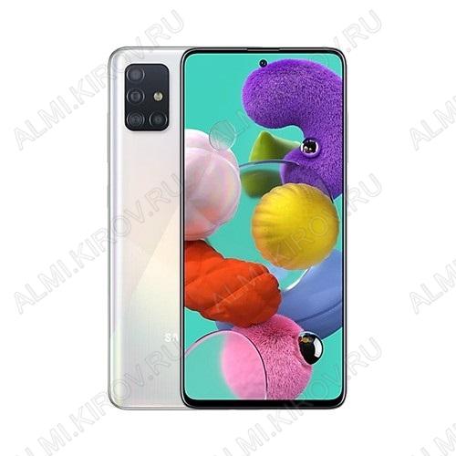 Смартфон Samsung Galaxy A51 4/64GB, белый