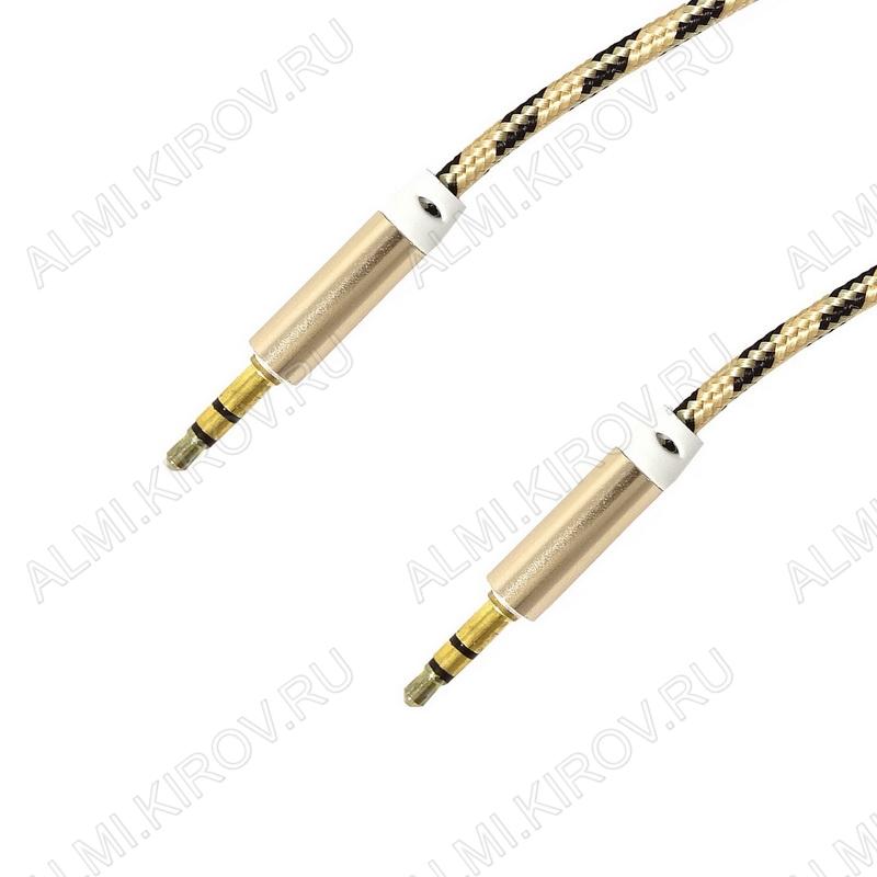 Шнур (OT-AVC28) 3.5 шт стерео/3.5 шт стерео 1.0м золотой тонкий штекер, тканевая оплетка, в коробке