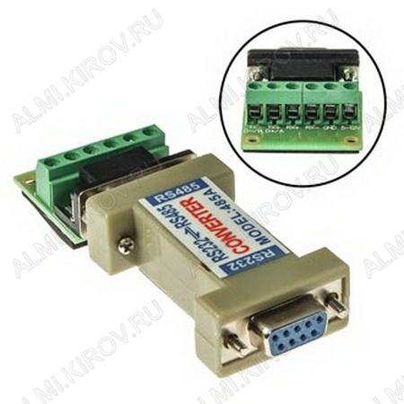 Переходник RS-232 TO RS-485 C Преобразователь интерфейсов