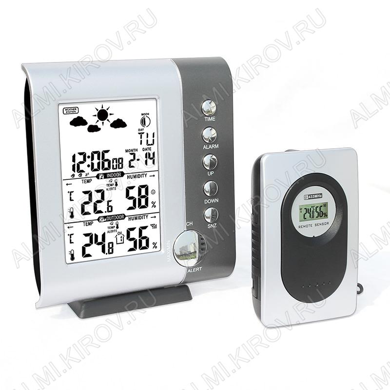 Метеостанция OT-HOM04 (цвет серый) Измерение наружной и внутренней температуры, внутренней влажности, календарь, часы; питание 2хLR03(нет в комплекте), радиодатчика 2хR6(нет в комплекте