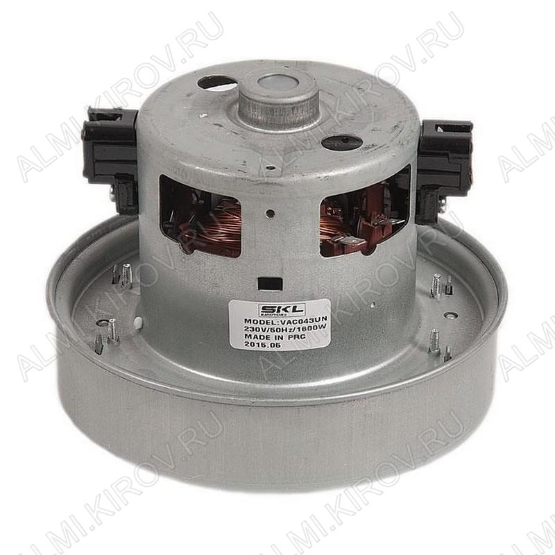 Двигатель пылесоса 1600w Samsung SH H116h35D135, VAC043UN