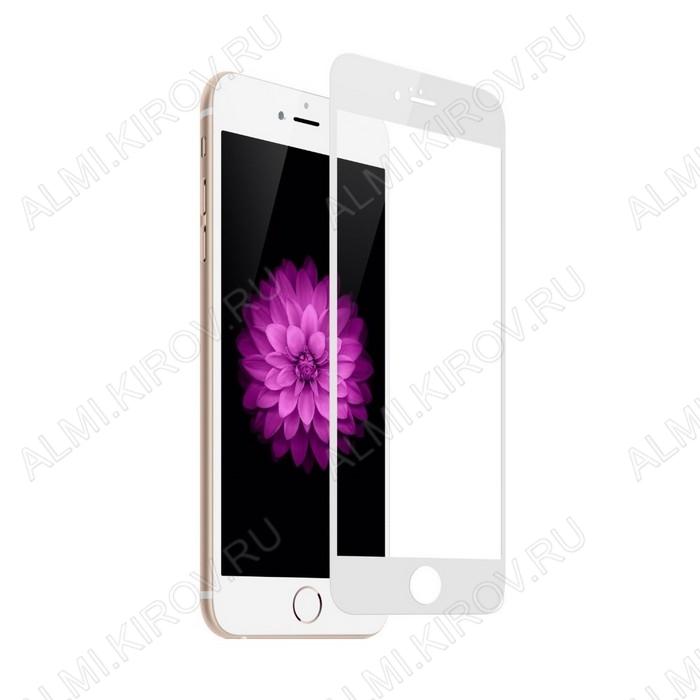 Защитное стекло Apple iPhone 7/8 Plus, 6D, белое