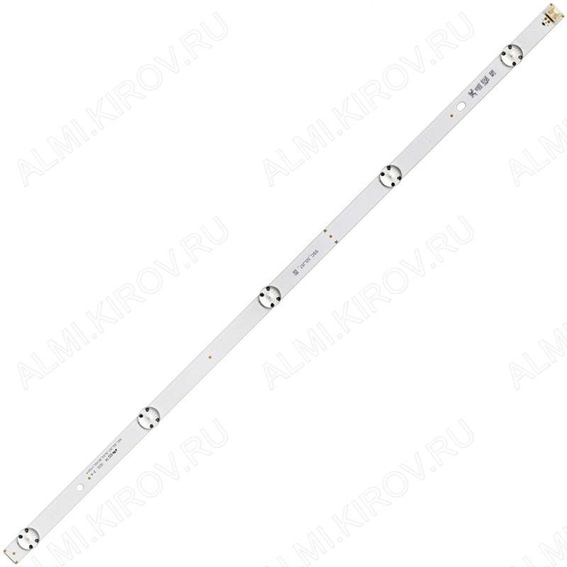 Модуль подсветки LED TV 590*15мм 5 линз; SSC_32LJ57_5LED_REV00_170214 3V; шаг 130mm; 32