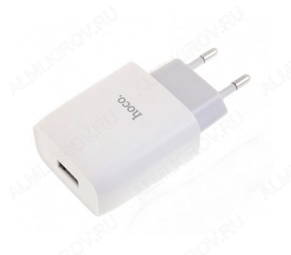 Сетевое зарядное устройство с выходом USB, 2.1А, белое, C72A;