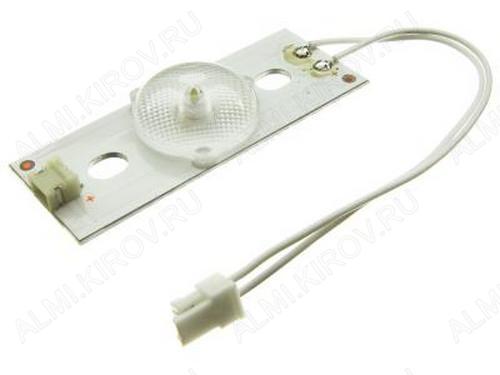 Элемент подсветки LED TV 45*17мм 1 линза 2.4-3.2V; 2pin с проводом; для паралельного подключения
