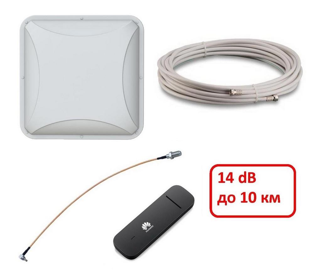Комплект для усиления 3G/4G интернета (MV-10F) до 10 км Антенна PETRA BROAD BAND/Кабельная сборка F - 10м/Адаптер антенный/Модем 4G HUAWEI E3372