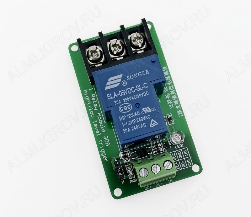 Модуль Реле, 1-канальное 5В 30A  питание от 5V, напряжение до AC 250V 30A, DC 30V 30A, 1 канал