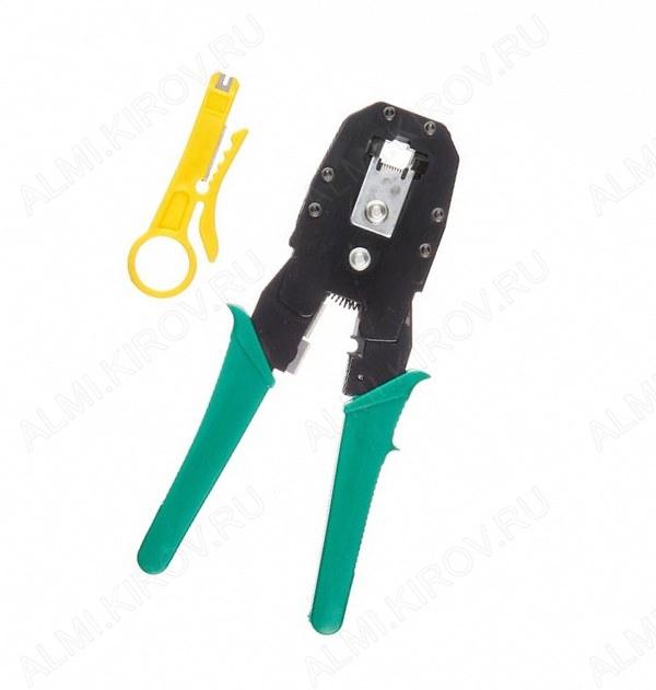 Клещи для обжима разъемов GS-315 разъемы: 4P4C/6P4C/6P6C/8P8C; в комплекте инструмент для зачистки
