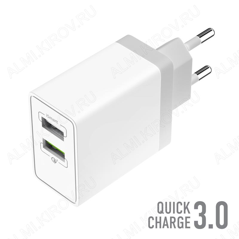 Сетевое зарядное устройство с выходом 2*USB, 5.4A, белое;