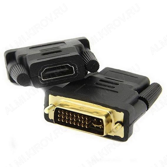 Переходник (21911) DVI-I (24+5) штекер/HDMI гнездо