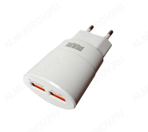 Сетевое зарядное устройство с выходом 2*USB, 3.1A, белое MR68C