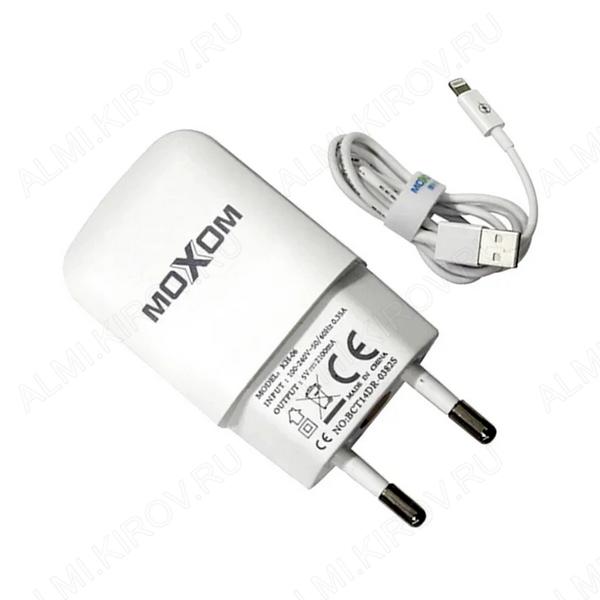 Сетевое зарядное устройство с выходом USB, 2.1А, белое, кабель Lightning, KH-06