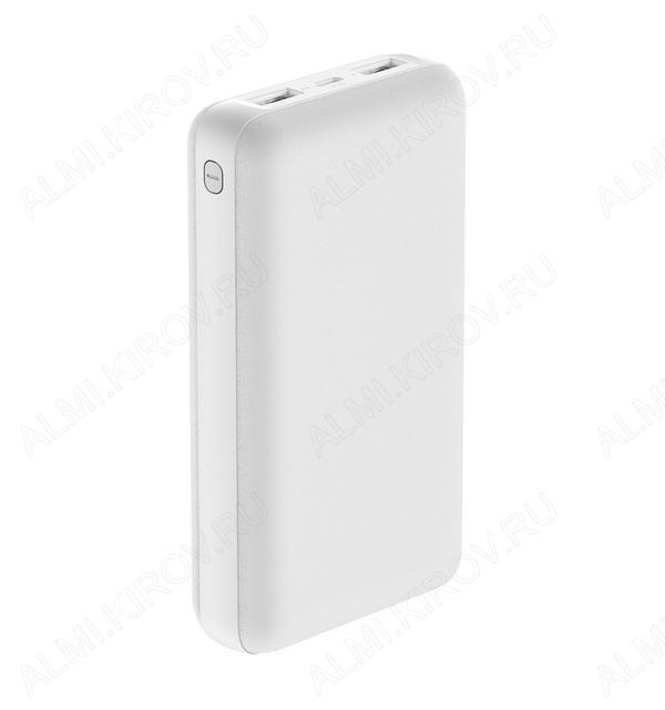 Аккумулятор внешний 20000mAh MINI-20, белый выход: 2*USB; ток: 2.1A