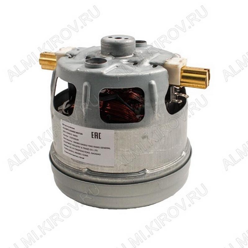 Двигатель пылес. 1600Вт VCM-CG57 (H113h28D102) D=102, H=115, h=39, VCM-CG57 (11ME134), с юбкой, контакты вместе