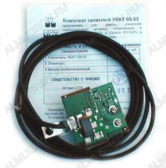Антенный усилитель УКАТ-08.03 Для антенн Дельта H311A-01; H341A