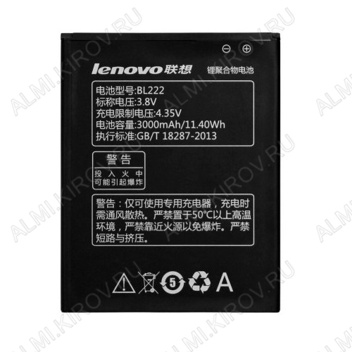 АКБ для Lenovo S660 BL222