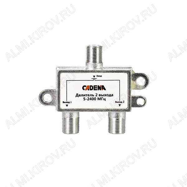 Делитель на 2 GS01-02(SPL-01A) 5-2400 МГц,проход питания на все выходы.