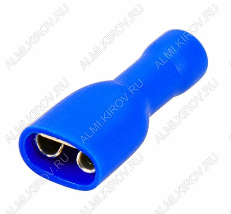 Клемма ножевая (№14) 6.4x0.8 гнездо VF2-250A полностью изолированная сечение 1.5-2.5 мм2; синяя