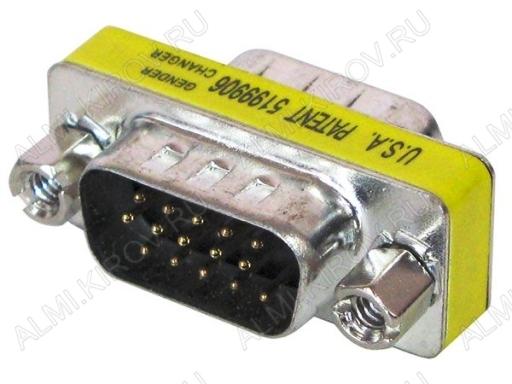 Переходник (2195) VGA 15pin штекер/VGA 15pin штекер