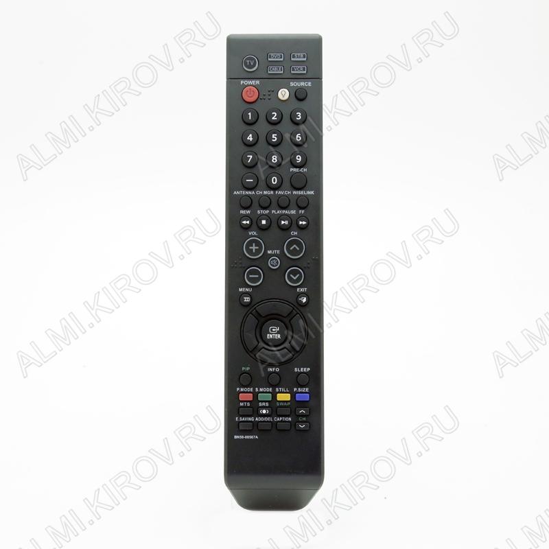 ПДУ для SAMSUNG BN59-00567A LCDTV