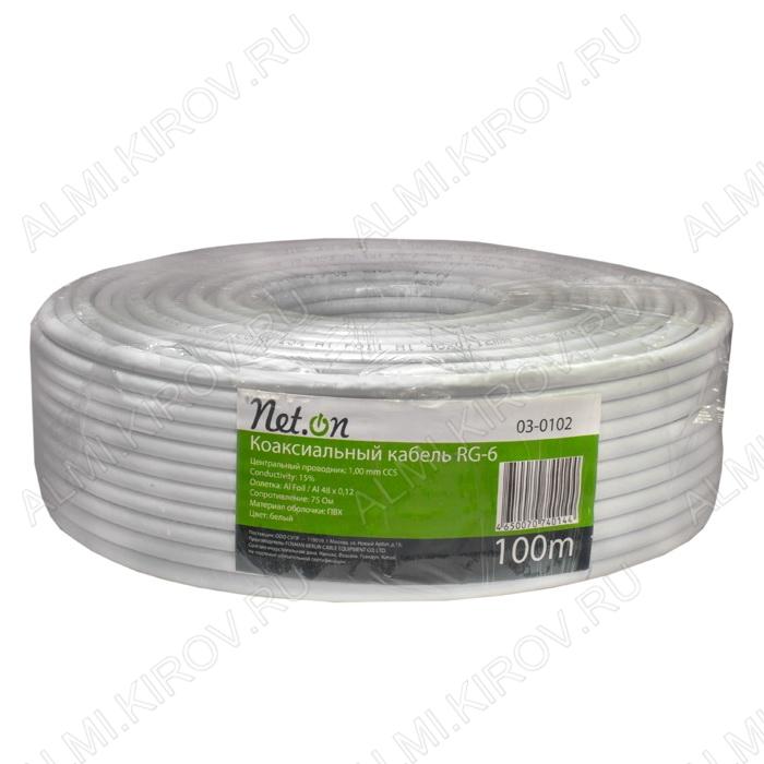 Кабель RG6U Белый; CCS1*1,02; ALP+AL64%; PVC6,80