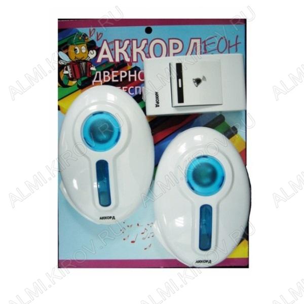 Эл.звонок Аккорд D7620 беспроводной 2 звонка; 1 кнопка;24 мелодии;дистанция до 80м; максимальная громкость 70-90дБ,треб. 2 батарейки типа АА