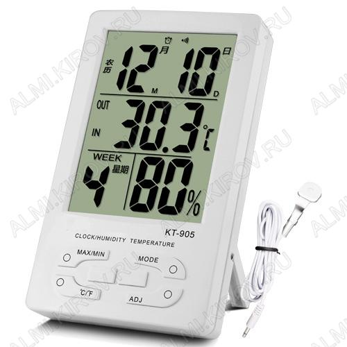 Термометр цифровой KT-905 Измерение наружной и внутренней температуры, внутренней влажности; (гарантия 6 месяцев)