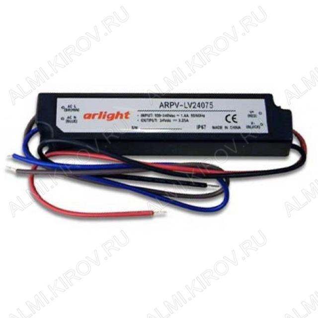Модуль AC/DC ARPV-LV24075 (012016)   24V 3.1A 75W 162*42*34мм; герметичный; пластик; провода; чёрный