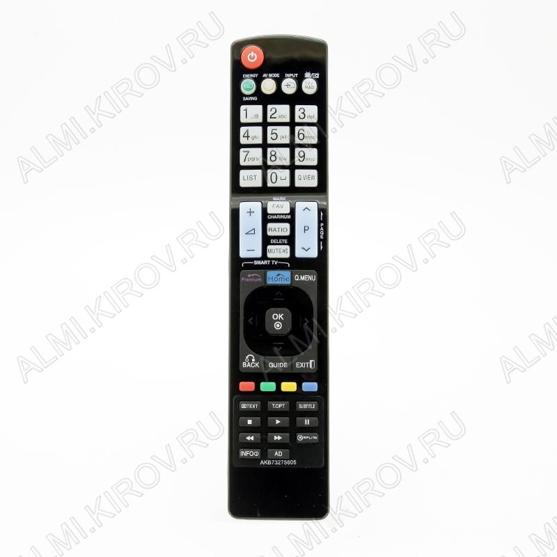 ПДУ для LG/GS AKB73275605 LCDTV