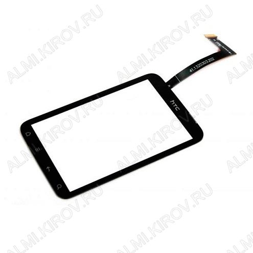 ТачСкрин для HTC Wildfire S/A510e