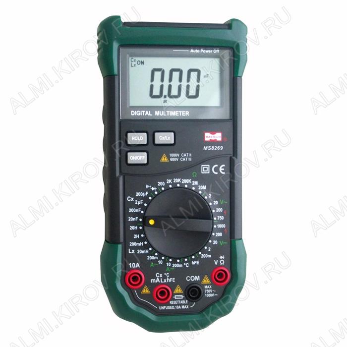Мультиметр MS-8269 (гарантия 6 месяцев)