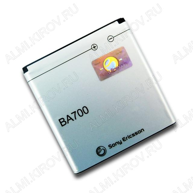 АКБ для Sony Xperia Ray/ MK16i/ MT15i/ MT11i/ ST18i Orig BA700