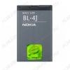 АКБ для Nokia C6-00/C6 Orig BL-4J