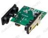 Антенный усилитель LSA-417-04 (ЛК417.00.00-04) Для антенн L013.20; L013.22; L013.28 (уст.в круглую коробку)