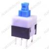 Кнопка PS-800L (с фикс.) 8.0x8.0x13.0mm; 0.1A/30VDC; 6pin