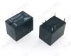 Реле BS-102B 12VDC   Тип 03 12VDC 1C(SPDT) 2A 15.5*10.5*11.5mm