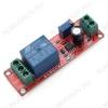 Модуль Реле, 1-канальное 12В с таймером, реле SDR-12VDC-SL-C с микросхемой NE555 Пределы задержки: 0с - 10с; Коммутируемое напряжение: 220В; Коммутирующее напряжение: 12В; Максимальная нагрузка: 2200 Вт